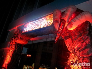 Gate of Halloween Horror Nights