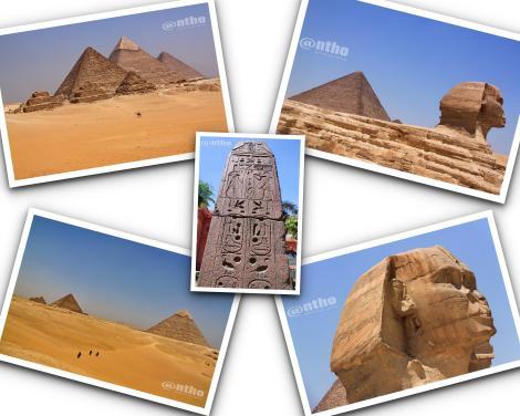 Kolase Mesir